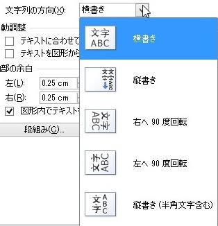 2015-10-24_170153