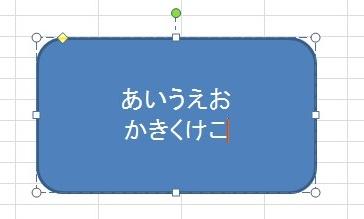 2015-10-27_165556