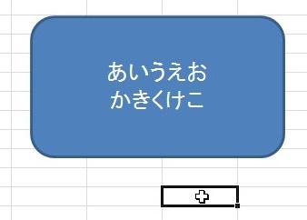 2015-10-27_165608