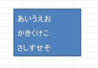 2015-10-28_103150