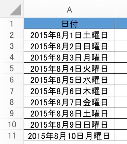 2015-1010-107