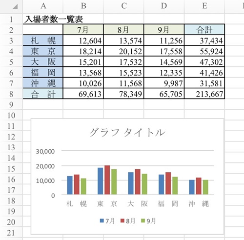 2015-1019-008