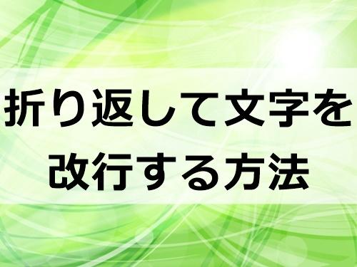 20151022010-1