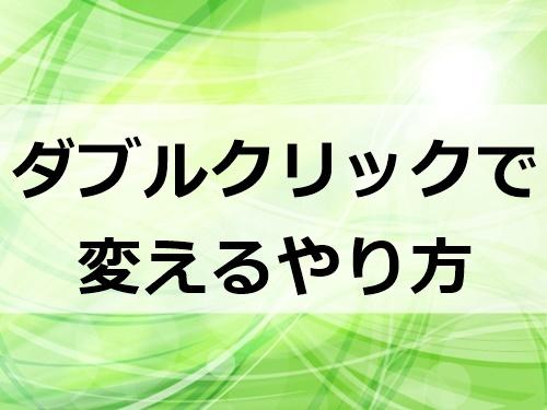 20151030007-1