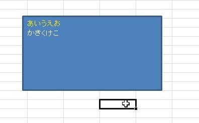2015-10-24_170749