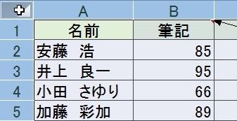 2015-10-30_152903