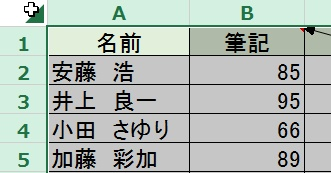 2015-10-30_215733