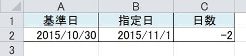 2015-11-02_092844