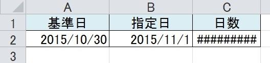2015-11-02_092955