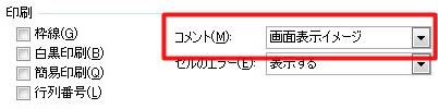 2015-11-03_131050