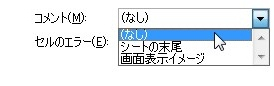 2015-11-03_131131