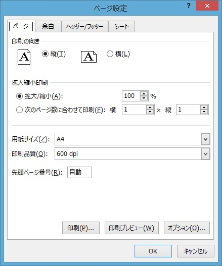 2015-11-03_210800
