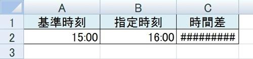 2015-11-04_181853
