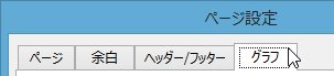 2015-11-04_213652