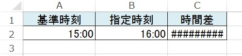 2015-11-05_055506