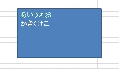 2015-11-05_134950
