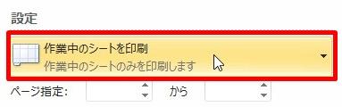 2015-11-06_105423