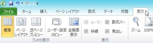 2015-11-06_113139
