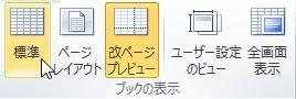 2015-11-06_113433