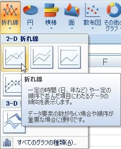 2015-11-06_173118