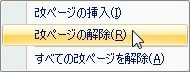 2015-11-06_173414