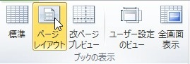 2015-11-09_120740
