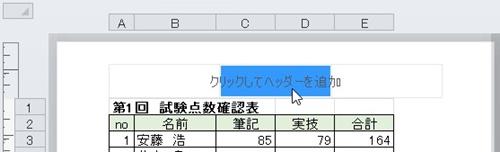 2015-11-09_145444