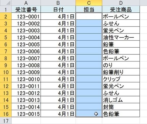2015-11-10_090304