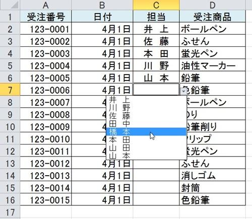 2015-11-10_090619