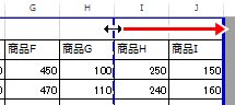 2015-11-10_204959