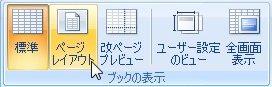 2015-11-11_180315