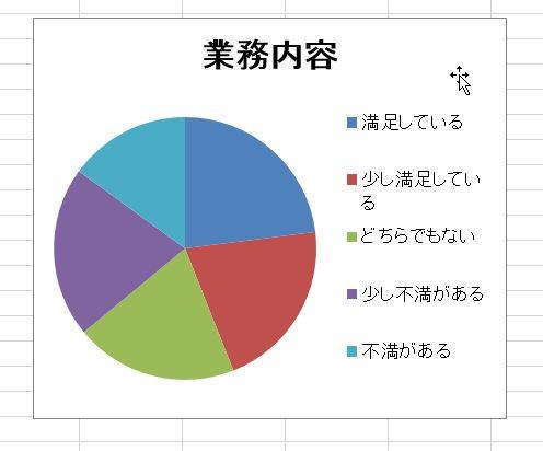 2015-11-11_231840