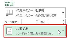 2015-11-12_184007