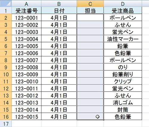 2015-11-13_165744