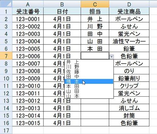 2015-11-13_170602