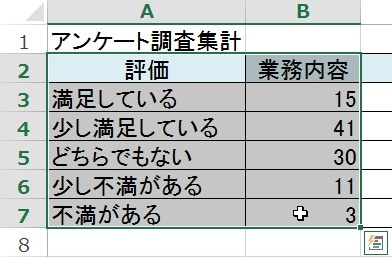 2015-11-16_062201