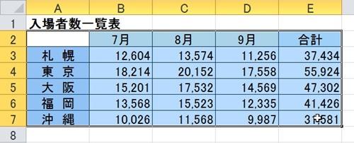 2015-11-16_103907