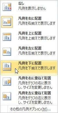 2015-11-18_100150