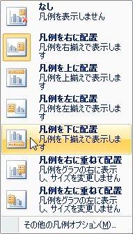 2015-11-18_174021
