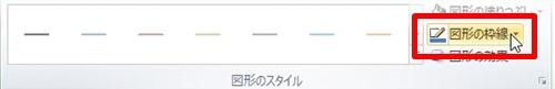 2015-11-19_100758