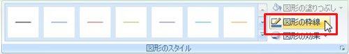 2015-11-20_160359