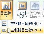 2015-11-20_161542