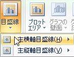 2015-11-20_164020