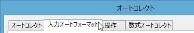 2015-11-20_214812