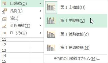 2015-11-20_220401