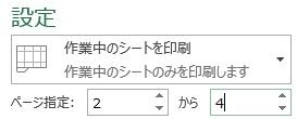 2015-11-30_195948