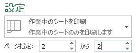 2015-11-30_200022