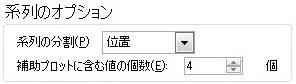 2015-12-02_173226