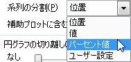 2015-12-02_173245