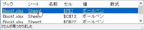 2015-12-03_213826